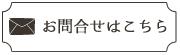 浜松手コキオナクラ