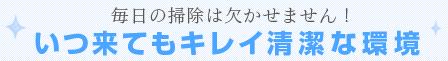浜松の恋人マッサージコース トップレス 肩もみマッサージ ゴムフェラ