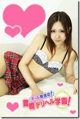 _897fdf24687040999badf49a97fb9456_yuno-2